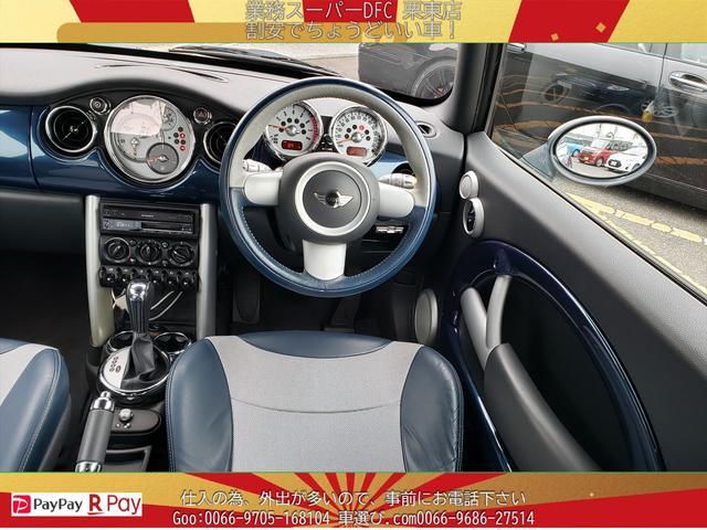「MINI」「MINI」「コンパクトカー」「滋賀県」の中古車4