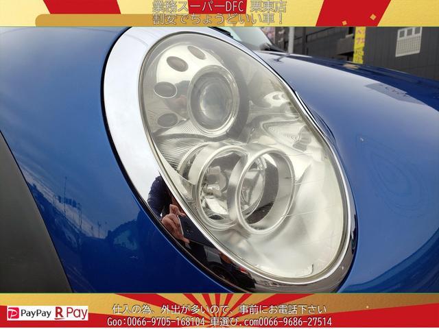 「MINI」「MINI」「コンパクトカー」「滋賀県」の中古車9