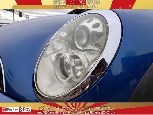 「MINI」「MINI」「コンパクトカー」「滋賀県」の中古車10