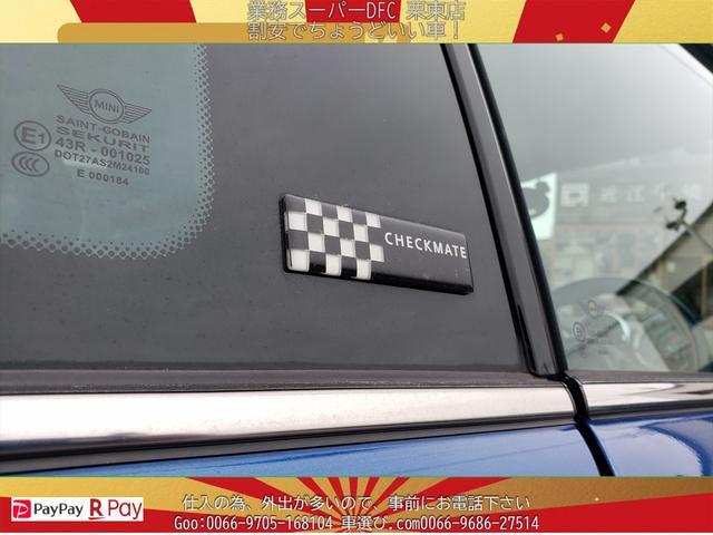 「MINI」「MINI」「コンパクトカー」「滋賀県」の中古車12