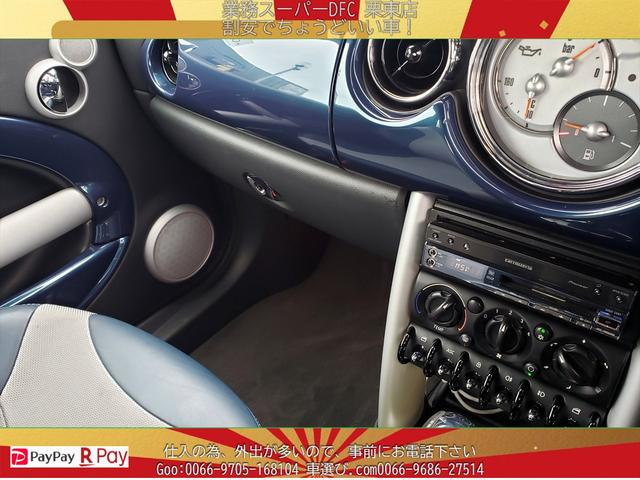 「MINI」「MINI」「コンパクトカー」「滋賀県」の中古車16
