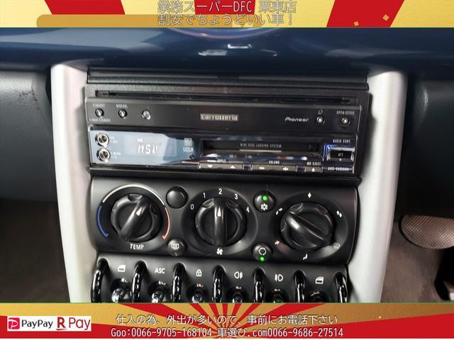 「MINI」「MINI」「コンパクトカー」「滋賀県」の中古車17