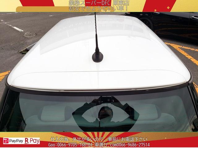 「MINI」「MINI」「コンパクトカー」「滋賀県」の中古車34
