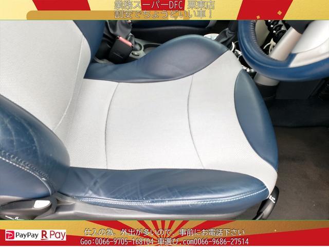 「MINI」「MINI」「コンパクトカー」「滋賀県」の中古車35