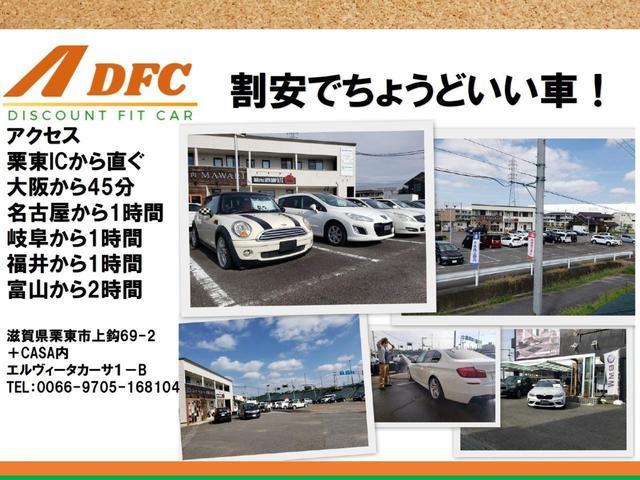 「MINI」「MINI」「コンパクトカー」「滋賀県」の中古車44