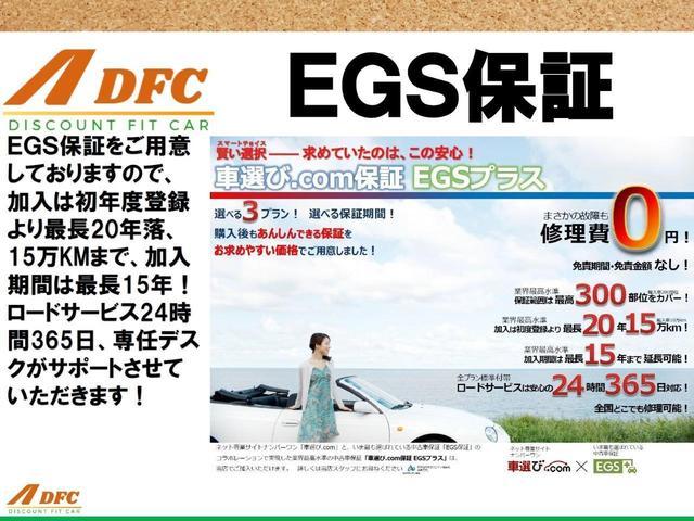 「MINI」「MINI」「コンパクトカー」「滋賀県」の中古車48