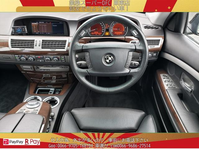 「BMW」「BMW」「セダン」「滋賀県」の中古車4