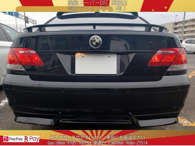 「BMW」「BMW」「セダン」「滋賀県」の中古車6