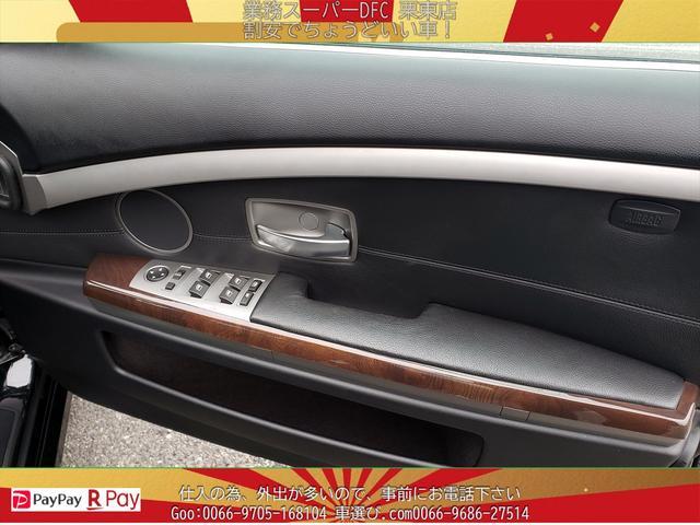 「BMW」「BMW」「セダン」「滋賀県」の中古車13
