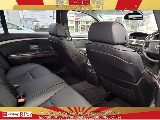 「BMW」「BMW」「セダン」「滋賀県」の中古車14