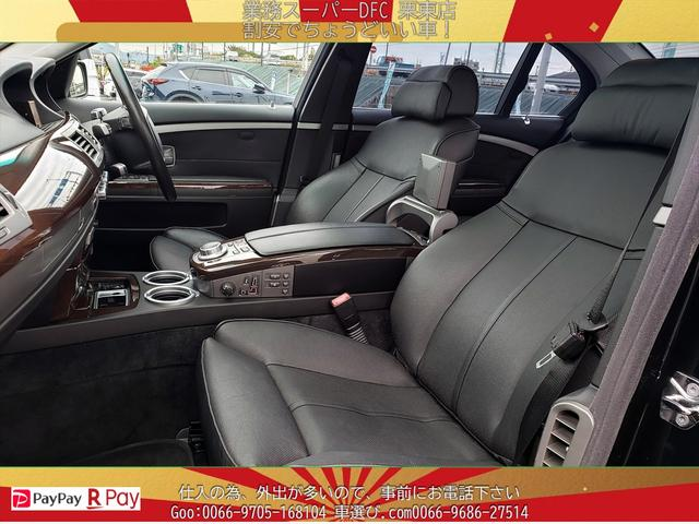 「BMW」「BMW」「セダン」「滋賀県」の中古車22
