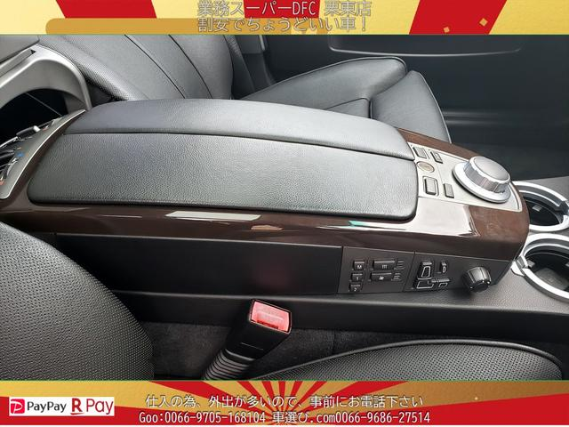 「BMW」「BMW」「セダン」「滋賀県」の中古車28