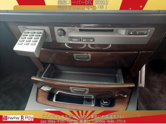 「BMW」「BMW」「セダン」「滋賀県」の中古車30