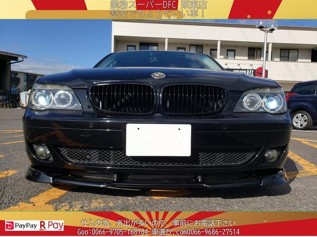 「BMW」「BMW」「セダン」「滋賀県」の中古車35