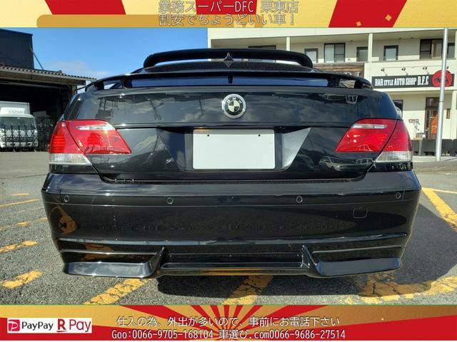「BMW」「BMW」「セダン」「滋賀県」の中古車38