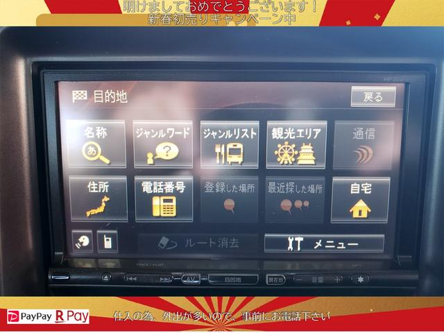 「日産」「キューブ」「ミニバン・ワンボックス」「滋賀県」の中古車8