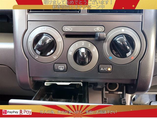 「日産」「キューブ」「ミニバン・ワンボックス」「滋賀県」の中古車25