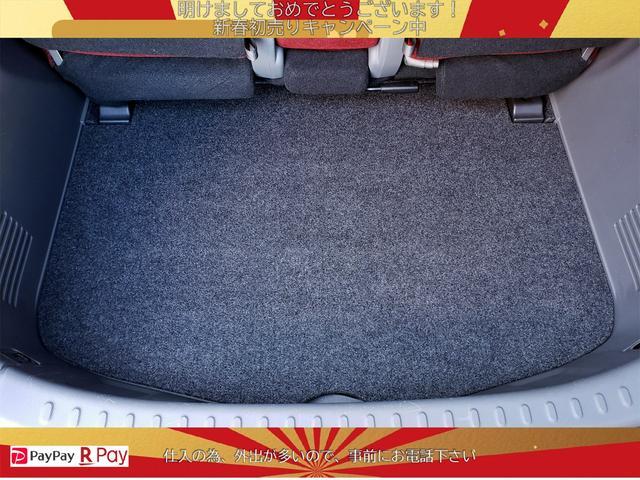 「日産」「キューブ」「ミニバン・ワンボックス」「滋賀県」の中古車33
