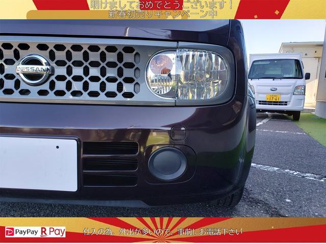 「日産」「キューブ」「ミニバン・ワンボックス」「滋賀県」の中古車37
