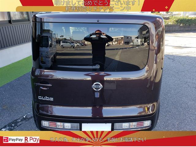 「日産」「キューブ」「ミニバン・ワンボックス」「滋賀県」の中古車43