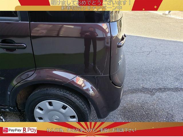 「日産」「キューブ」「ミニバン・ワンボックス」「滋賀県」の中古車46