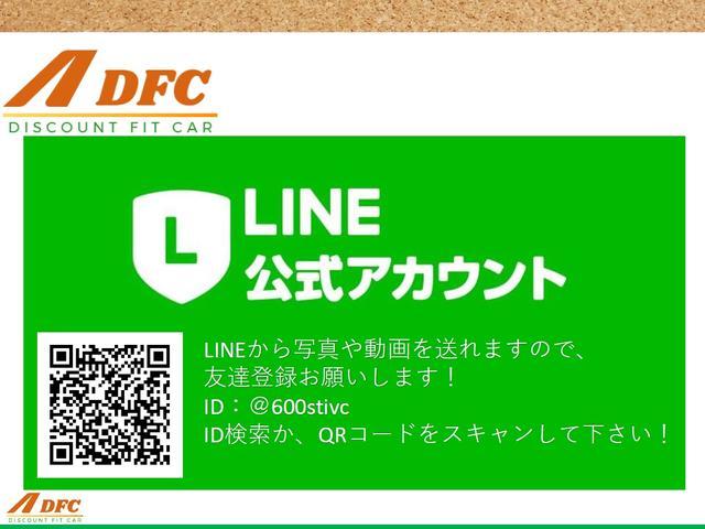 L 即納可能/ナビ・DVD・SDカード・Bluetooth(2枚目)