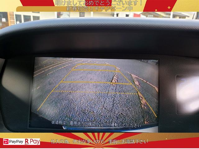 「ホンダ」「オデッセイ」「ミニバン・ワンボックス」「滋賀県」の中古車23