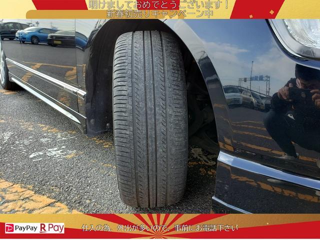 「ホンダ」「オデッセイ」「ミニバン・ワンボックス」「滋賀県」の中古車37