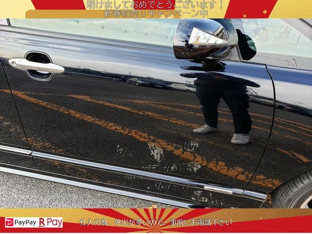 「ホンダ」「オデッセイ」「ミニバン・ワンボックス」「滋賀県」の中古車46