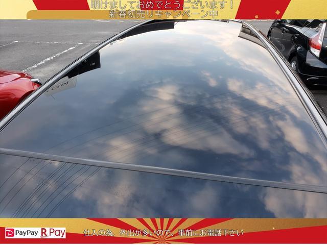 「ホンダ」「オデッセイ」「ミニバン・ワンボックス」「滋賀県」の中古車63
