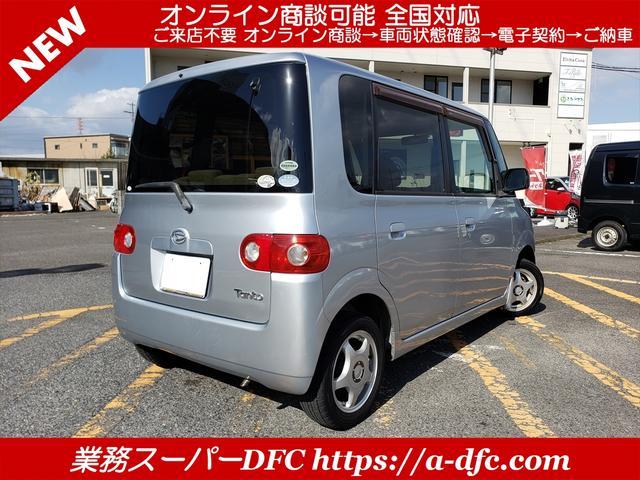 X 5.7万KM走行管理システムチェック済/ユーザー様買取車(8枚目)
