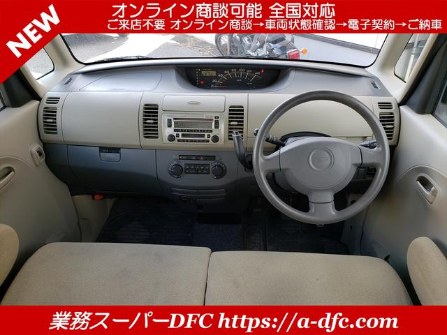 X 5.7万KM走行管理システムチェック済/ユーザー様買取車(13枚目)