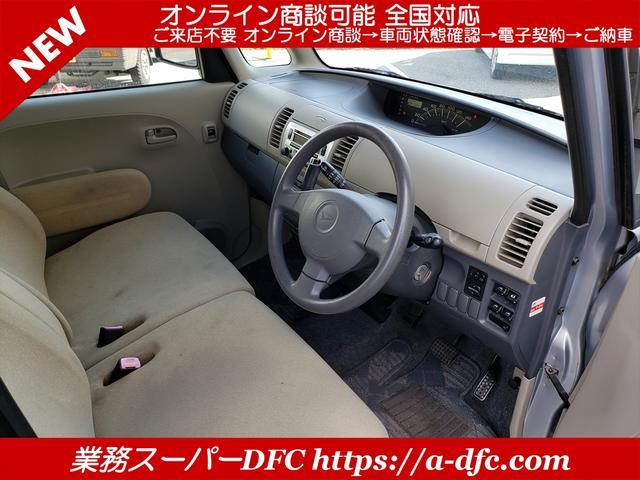 X 5.7万KM走行管理システムチェック済/ユーザー様買取車(14枚目)