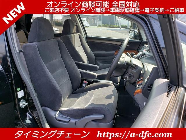 M ローダウン アルミ リヤカメラ メッキグリル 無限ドアバイザー 3列シート 7人乗り 電動格納ミラー AC ABS タイミングチェーン(16枚目)