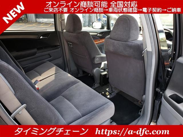 M ローダウン アルミ リヤカメラ メッキグリル 無限ドアバイザー 3列シート 7人乗り 電動格納ミラー AC ABS タイミングチェーン(20枚目)