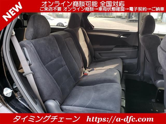 M ローダウン アルミ リヤカメラ メッキグリル 無限ドアバイザー 3列シート 7人乗り 電動格納ミラー AC ABS タイミングチェーン(23枚目)