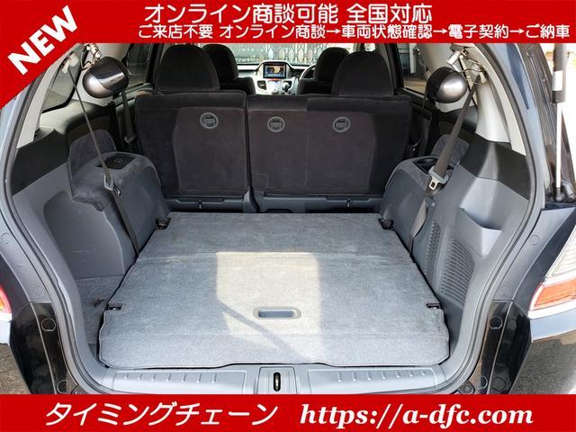 M ローダウン アルミ リヤカメラ メッキグリル 無限ドアバイザー 3列シート 7人乗り 電動格納ミラー AC ABS タイミングチェーン(26枚目)