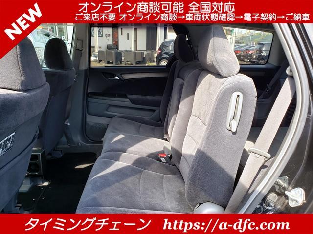 M ローダウン アルミ リヤカメラ メッキグリル 無限ドアバイザー 3列シート 7人乗り 電動格納ミラー AC ABS タイミングチェーン(35枚目)