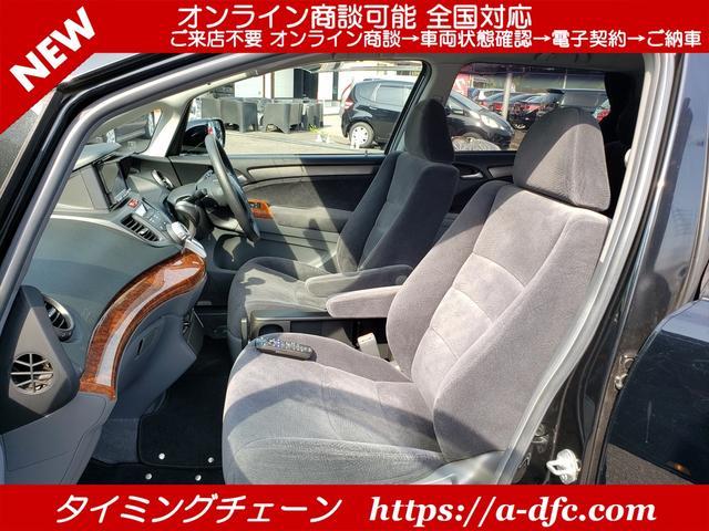 M ローダウン アルミ リヤカメラ メッキグリル 無限ドアバイザー 3列シート 7人乗り 電動格納ミラー AC ABS タイミングチェーン(38枚目)