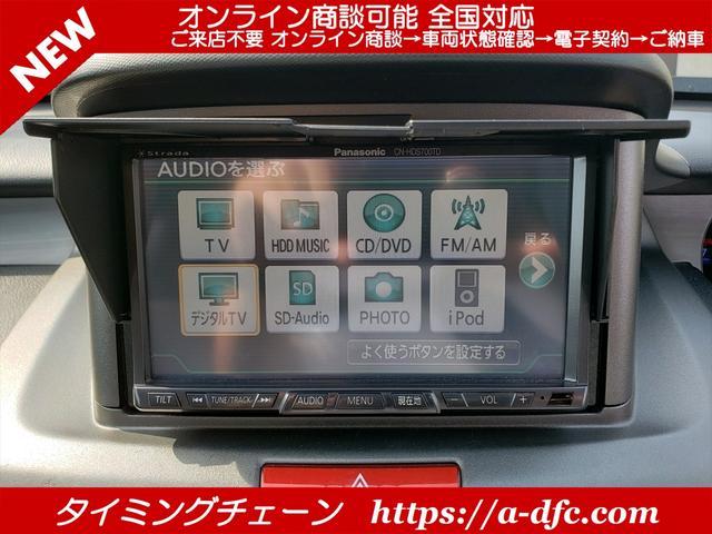 M ローダウン アルミ リヤカメラ メッキグリル 無限ドアバイザー 3列シート 7人乗り 電動格納ミラー AC ABS タイミングチェーン(39枚目)