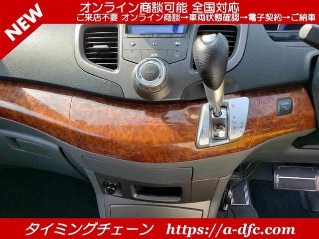 M ローダウン アルミ リヤカメラ メッキグリル 無限ドアバイザー 3列シート 7人乗り 電動格納ミラー AC ABS タイミングチェーン(44枚目)