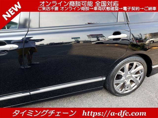 M ローダウン アルミ リヤカメラ メッキグリル 無限ドアバイザー 3列シート 7人乗り 電動格納ミラー AC ABS タイミングチェーン(67枚目)
