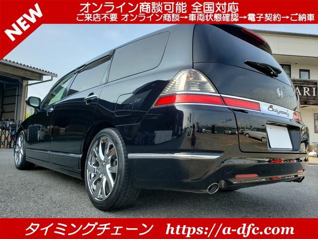 M ローダウン アルミ リヤカメラ メッキグリル 無限ドアバイザー 3列シート 7人乗り 電動格納ミラー AC ABS タイミングチェーン(71枚目)
