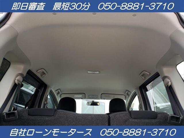 X Lパッケージ ETC AC オーディオ付 CVT スマートキー タイミングチェーン(19枚目)