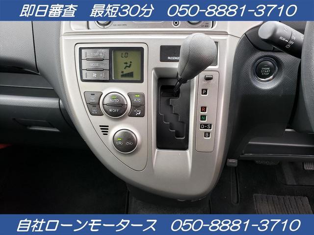 X Lパッケージ ETC AC オーディオ付 CVT スマートキー タイミングチェーン(26枚目)