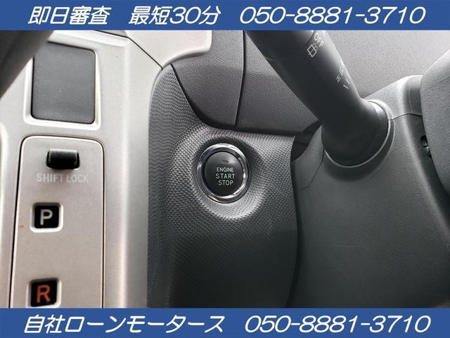X Lパッケージ ETC AC オーディオ付 CVT スマートキー タイミングチェーン(27枚目)