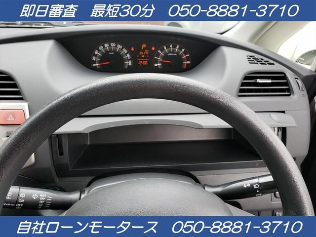 X Lパッケージ ETC AC オーディオ付 CVT スマートキー タイミングチェーン(34枚目)
