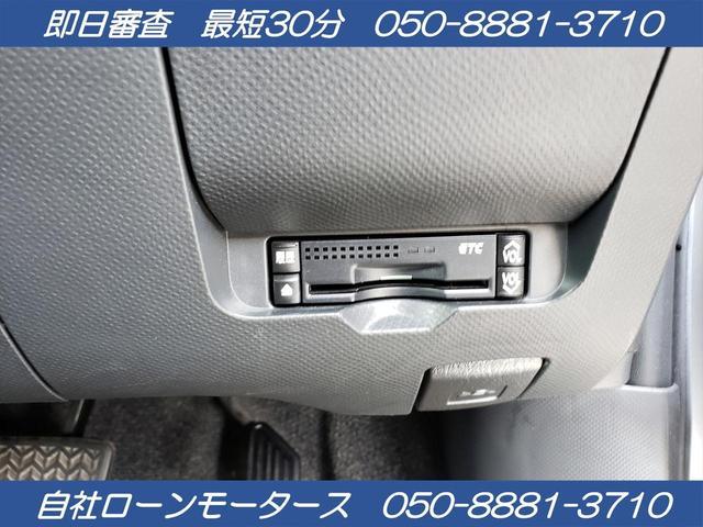 X Lパッケージ ETC AC オーディオ付 CVT スマートキー タイミングチェーン(35枚目)