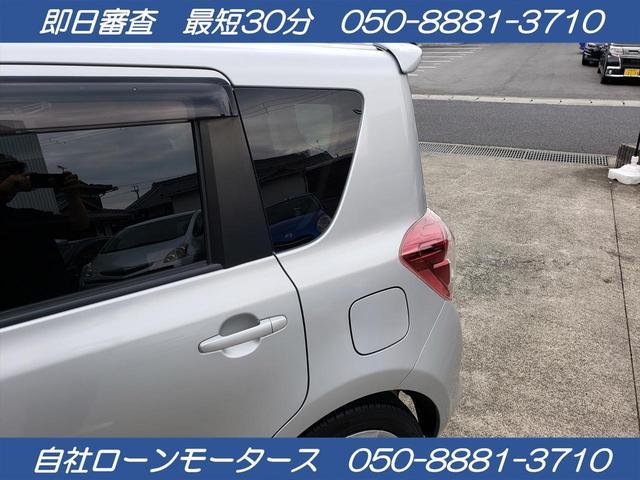 X Lパッケージ ETC AC オーディオ付 CVT スマートキー タイミングチェーン(55枚目)