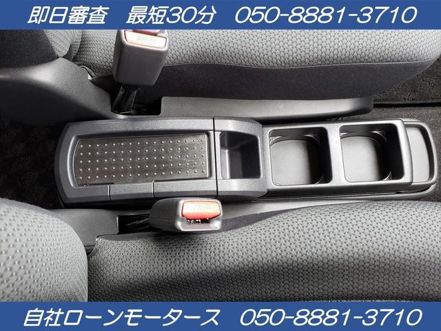 X Lパッケージ ETC AC オーディオ付 CVT スマートキー タイミングチェーン(64枚目)